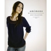 Amimono Knit Collection Autumn/Winter 2008