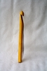 Hoooked Crochet Hook Bamboo 10mm