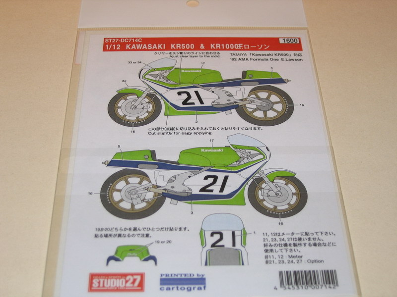 Kawasaki Decal Kits