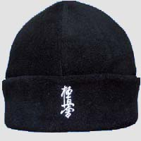 Kyokushin Winter Cap Art.No.: 196