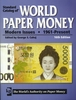 World Paper Money - Modern 16. Ausgabe