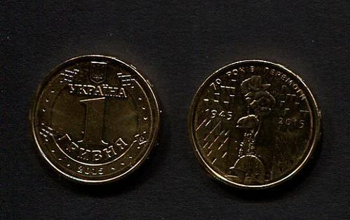 Ukraine Commemorative Coin 75 Year of End the War