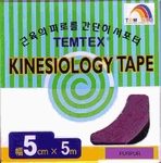 Kinesiology Tape Purpur