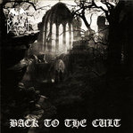 R'lyeh - Back to the Cult LP