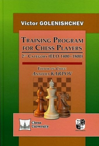 Training Programm for Chess Players (ELO 1400-1800)
