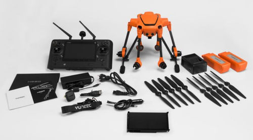 Yuneec  H520 Hexacopter ST16S Proffesionelle Drohne 2 Akkus YUNH520EU