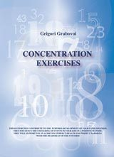 concentration-exercises.jpg