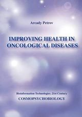 improving-health-in-oncological-deseases.jpg