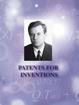 patents-for-inventions.jpg