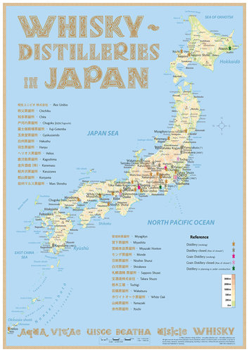 Whisky Distilleries Japan - Poster 42x60cm Standard Edition