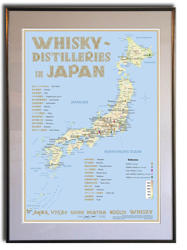 Whisky Distilleries Japan - Rahmen 50x70cm