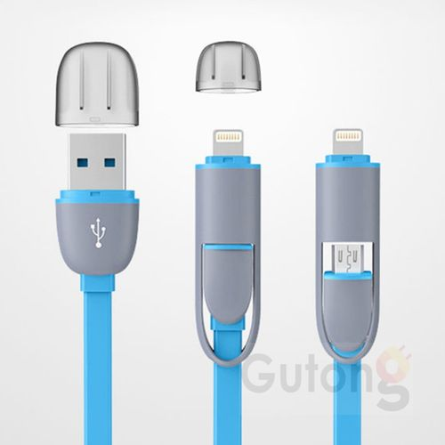 2-in-1 USB Universal Ladekabel für Apple iPhone iPad und Samsung