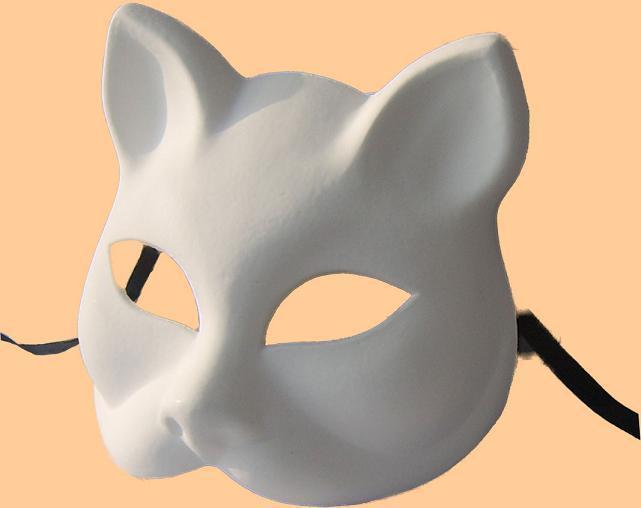 Venetian Gato Mask