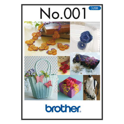 Brother Embroidery pattern 3-D  BLECUSB001
