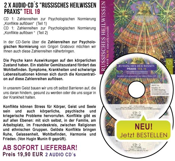 ad-cds-teil19-website