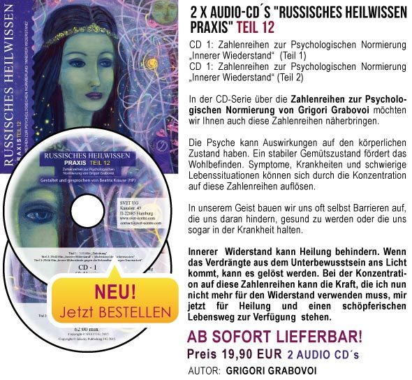 ad-cds-teil12-website