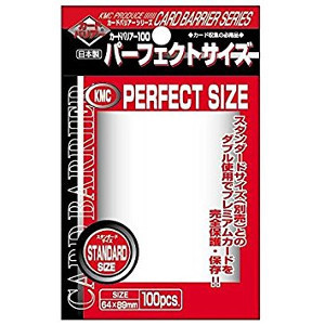KMC Standard Sleeves - Perfect Size (100 Sleeves)