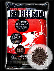 Shirakura Red Bee Sand 4l