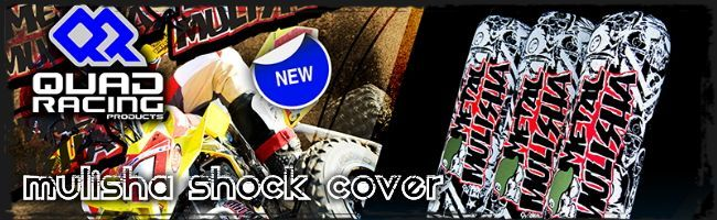 Metal Mulisha Shock Cover